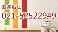 上海办公室永利棋牌游戏大厅