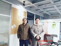 上海徐汇区办公室永利棋牌游戏大厅设计规范有那些?